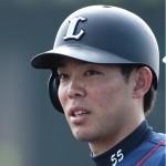 秋山翔吾は最多安打で年俸倍増?バッティング覚醒と打撃理論のヒントはチームの後輩!
