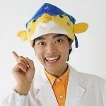 さかなクン意外とイケメンで中村優馬に似てる?ドランクドラゴン鈴木拓と同級生!