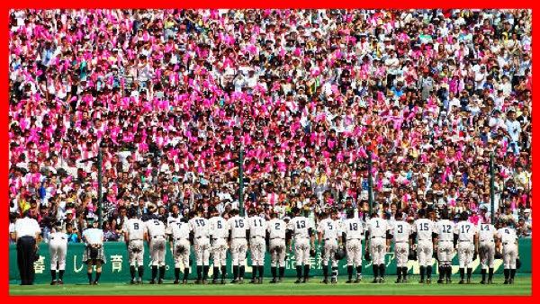 「高校野球大冠無料写真」の画像検索結果