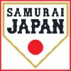 WBSCプレミア12開催日時?侍ジャパンの試合とテレビ中継一覧!